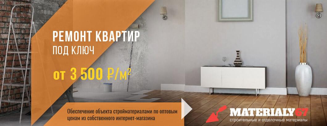 Дизайн интерьеров Киев, дизайнер интерьеров Киев, ремонт